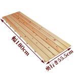すのこ サイズ 180cm×55.5cm 国産ひのき ワケあり ヒノキ 桧 檜 倉庫 下駄箱 スノコ
