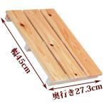 すのこ サイズ 45cm×27.3cm 国産ひのき ワケあり ヒノキ 桧 檜 倉庫 押入れ スノコ