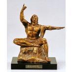 高岡銅器 日本彫刻界の最高峰・北村西望作品/平和祈念像 巨匠作家の置物通販