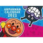 それいけ!アンパンマン(ブック型)2021年カレンダー