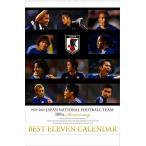 JFA創立100周年記念企画 1921-2021歴代日本代表ベストイレブン2021年カレンダー サッカー