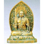 不動明王(大)の置物/仏像 北村西望作品 日本彫刻界の最高峰 高岡銅器