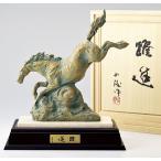 干支の置物/午(馬) 躍進 日本彫刻界の最高峰 北村西望作品 高岡銅器