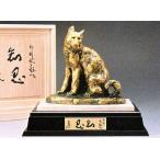 干支の置物/戌(犬) 知恩 日本彫刻界の最高峰 北村西望作品 高岡銅器