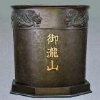 天水鉢/寸胴型天水鉢 一対 2.5尺 高岡銅器の神仏具/送料無料