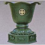 天水鉢/蓮型八角天水鉢 一対 3尺 高岡銅器の神仏具/送料無料