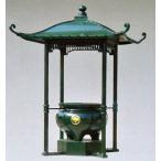 屋根付香炉 3尺5寸 柱垂直建/高岡銅器の神仏具 送料無料