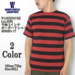 WAREHOUSE(ウエアハウス) Lot.4050 半袖2インチ ボーダーTシャツ 4050BO-17