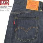 LEVI'S VINTAGE CLOTHING (リーバイス ヴィンテージクロージング) S501XX 1944年モデル コーンデニム ホワイトオーク MADE IN USA 44501-0068