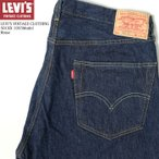 LEVI'S VINTAGE CLOTHING (リーバイス ヴィンテージクロージング) 501XX 1955年モデル リンス 50155-0041