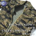 BUZZ RICKSON'S(バズリクソンズ) L-2B タイガー カモフラージュ BR13243