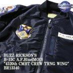 BUZZ RICKSON'S(バズリクソンズ) B-15C A.F.B(MOD) PATCH BR13340