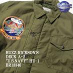 "BUZZ RICKSON'S(バズリクソンズ) DECK A-2 ""U.S.NAVY"" PATCH HU-1 BR13346"