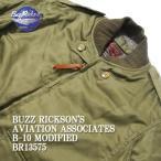 BUZZ RICKSON'S(バズリクソンズ) AVIATION ASSOCIATES B-10 モディファイド BR13575