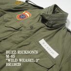 BUZZ RICKSON'S(バズリクソンズ) M-65 パッチ BR13629