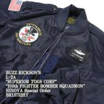 BUZZ RICKSON'S(バズリクソンズ) L-2A PATCH HINOYA Special Order BR13752HY