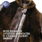 BUZZ RICKSON'S(バズリクソンズ) AVIATION ASSOCIATES  N-1 GRIZZLY JACKET BR80419