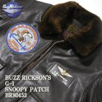 BUZZ RICKSON'S(バズリクソンズ) G-1 SNOOPY PATCH BR80453