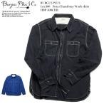 BURGUS PLUS(バーガスプラス) Lot.300 ベータシャンブレーワークシャツ HBP-300CHB