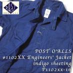 POST O'ALLS(ポストオーバーオールズ) #1102XX エンジニア ジャケット XX インディゴ シューティング P1102XX-16