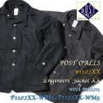 POST O'ALLS�ʥݥ��ȥ����С������륺�ˡ�#1102XX Engineers' Jacket XX��wool melton��P1102XX-WM3-P1102XX-WM5