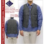 POST O'ALLS(ポストオーバーオールズ) #1515 CRUZER vest 2 Japanese Grey Covert P1515-ANT13