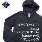 POST O'ALLS(ポストオーバーオールズ) #2124 クルーザーパーカーフェザーツイル P2124-FN
