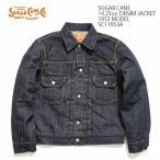 SUGARCANE(シュガーケーン) 14.25oz DENIM JACKET 1953MODEL SC11953