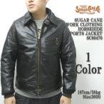 SUGAR CANE(シュガーケーン) WORK CLOTHING ホースハイド スポーツジャケット SC80470