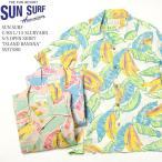 """SUN SURF(サンサーフ) コットン/85 リネン/15 スラブヤーン 半袖オープンシャツ """"ISLAND BANANA"""" SS37580"""