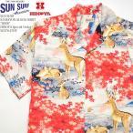 SUN SURF(サンサーフ) ヒノヤ別注 半袖レーヨンアロハシャツ 『DEER』 SS37647HY