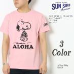 """SUN SURF × PEANUTS (サンサーフ×ピーナッツ) 半袖 Tシャツ """"ALOHA"""" SS77973"""