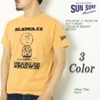 "SUN SURF × PEANUTS (サンサーフ×ピーナッツ) 半袖 Tシャツ ""CHARLIE BROWN"" SS77974"