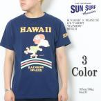 """SUN SURF × PEANUTS (サンサーフ×ピーナッツ) 半袖 Tシャツ """"RAINBOW"""" SS78115"""