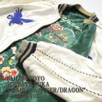 """TAILOR TOYO(テーラー東洋) アセテートスカ """"DRAGON & TIGER/DRAGON"""" TT13838-105"""
