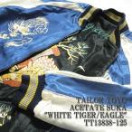 "TAILOR TOYO(テーラー東洋) アセテートスカ ""WHITE TIGER/EAGLE"" TT13838-125"