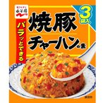 永谷園 焼豚チャーハンの素 3袋入