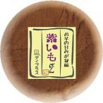 デイプラス 天然酵母パン 紫いもパン