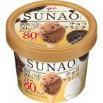 送料無料 グリコ SUNAO チョコクランチ カップ36入