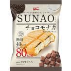 送料無料 グリコ SUNAO チョコモナカ 36入