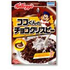 ケロッグ ココくんのチョコクリスピー 260g 15個入