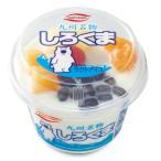 送料無料 丸永製菓 九州名物 しろくまアイス 12個