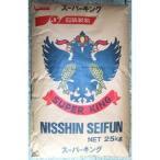 日清製粉スーパーキング 25kg (最高級パン用粉-強力粉)