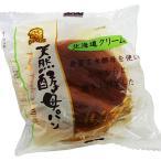 デイプラス酵母パン 北海道クリーム