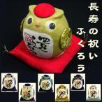 其它 - 長寿祝い ふくろう ちぎり和紙  還暦祝い 敬老の日 喜寿 古稀 傘寿 米寿 卆寿 白寿