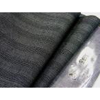 綿麻しじら絣 浴衣反物(男女兼用ゆかた) キングサイズ 黒地縞