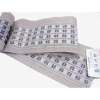 紗織りの博多織の単半巾帯です。送料無料!