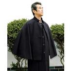 トンビコート 男性用とんびコート インバネスコート 和装 ウール混M寸/L寸