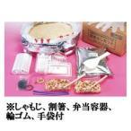(納期要問合せ)アルファ米 赤飯(賞味期限5年)×5kg(50食)