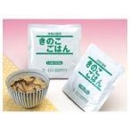 (納期要問合せ)レトルト保存食 きのこご飯(賞味期限3年)×30食セット